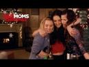 2017 ТВ-Спот фильма «Очень плохие мамочки Рождество» 10