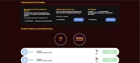 Web русская рулетка рурулетка бесплатно с парнями