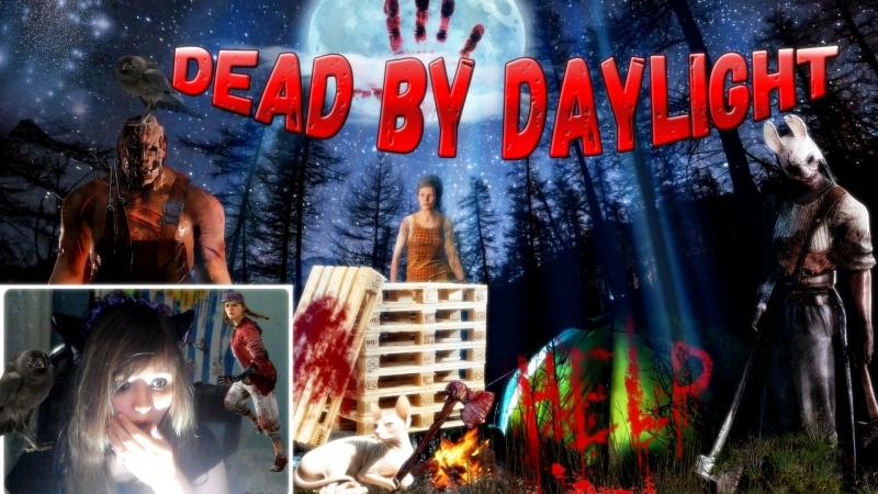 СУРВ С ЛАПКАМИ Dead by Daylight ЗРЕЛИЩЕ НЕ ДЛЯ СЛАБОНЕРВНЫХ!18