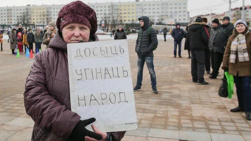Новы дэкрэт аб дармаедах закране 1 млн беларусаў | Новый декрет о тунеядцах затронет 1 млн белорусов