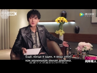 [РУСС. САБ] 180418 Z.TAO @ 时尚COSMO interview