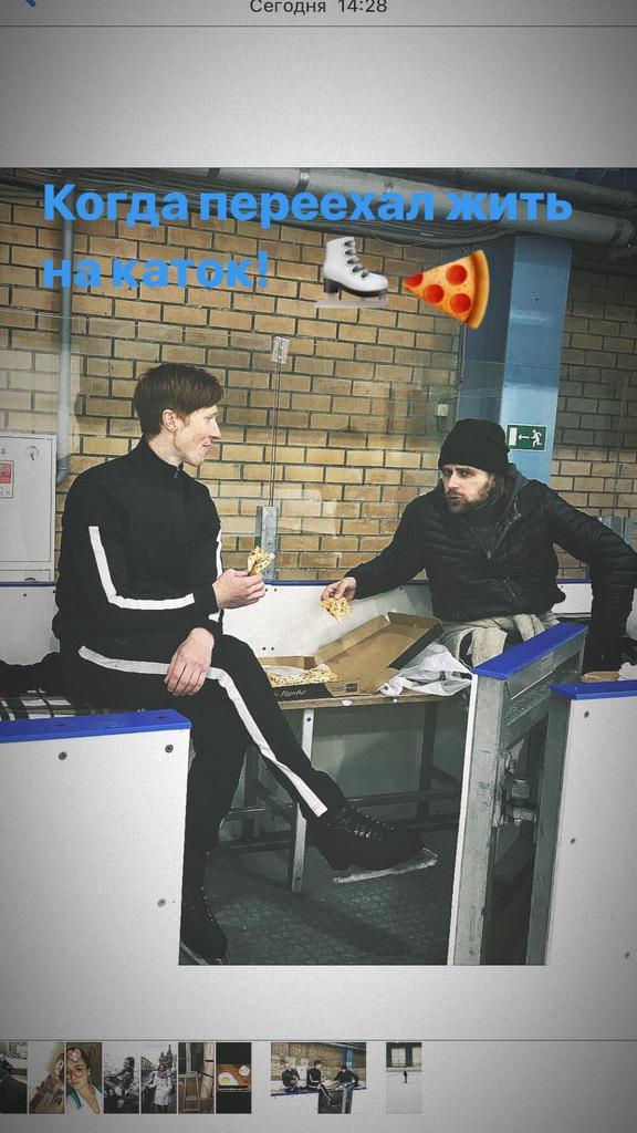 Евгения Тарасова - Владимир Морозов-2 - Страница 11 09oR0aGHtA0