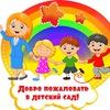 Детский сад №139 (филиал).