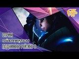 OVERWATCH от Blizzard. СТРИМ! Поднимаем рейтинг вместе с JetPOD90, часть №8.
