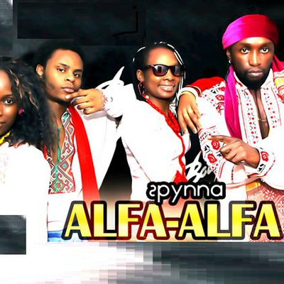 Alfaalfa Entertainment
