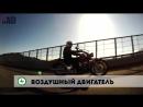 Yamaha XVS 400 Drag Star Плюсы и Минусы - Вечная классика
