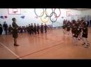 Аты-Баты шли солдаты внуки Армии родной - второй смотр конкурс строя и песни в Кулунде