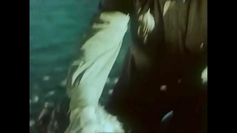 Тропой бескорыстной любви (1971 г.)
