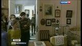 Вести в 20:00 • Россия и Франция начали год культурного туризма в Большом театре