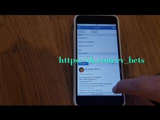 Обновленный видеоотчет последних ставок с БК Leon на 17/09/17