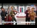 Россия 24. Специальный репортаж. Песни о главном (с участием Диляры Умаровой)