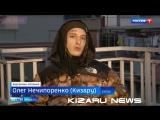 Кизару на телеканале Россия 1 | Овсянка, сэр!