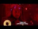 Люди Икс Дни минувшего будущего - Реклама на СТС