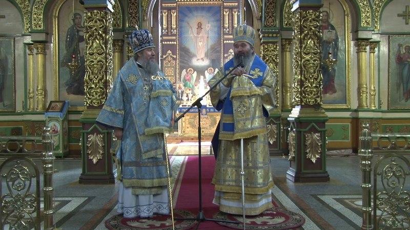 Слово архиепископа Юстиниана и епископа Максима в день Похвалы Пресвятой Богородицы