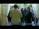 Путин обсудит с Меркель двустороннее сотрудничество и международные вопросы. Встреча с Медведевым.