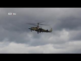 Высший пилотаж на Ка-52