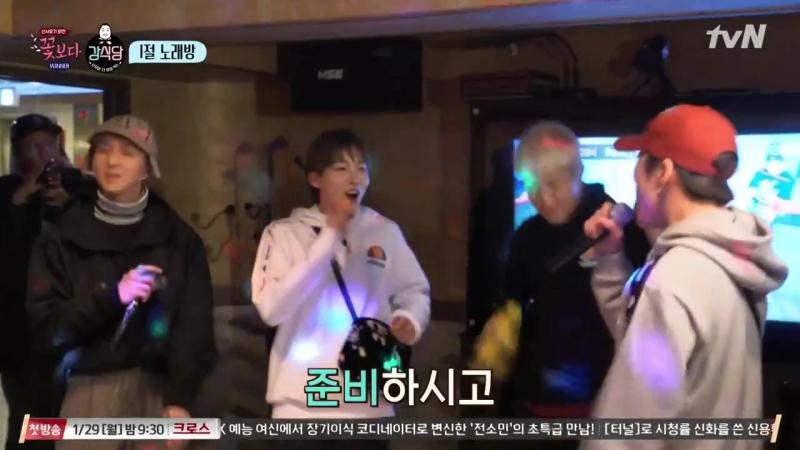 [tvN] 신서유기 외전 종합 감독판