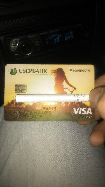 Сегодня вечером нашёл карточку Сбербанка на ул. Кирова около магазина