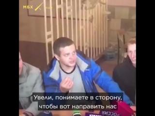 Игорь Востриков о виновниках трагедии