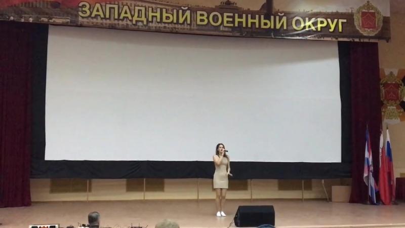 12.12.2017 Концерт для призывников. Аня Телепина