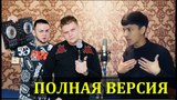 Акмаль Холходжаев (GAZIROVKA-BLACK BACARDI)