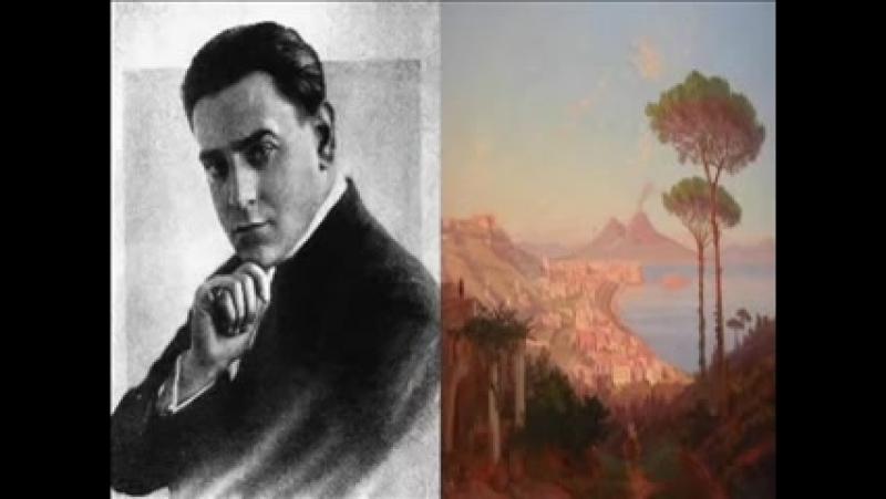 TORNA A SURRIENTO(вернись в Сорренто),исп.италютенор и композитор Тито Скипв(1888-1965гю)