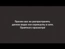 GOT7 Presents: Plus the Scene - 2 эпизод (русс. саб)