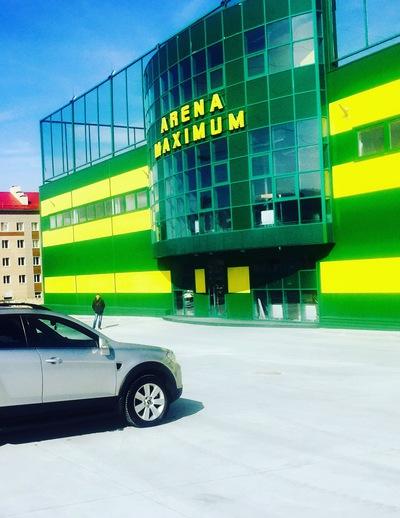 Арена Максимум