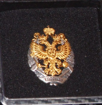 Владимир Ясько