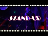 STAND-UP | Роман Руденко | Антикафе