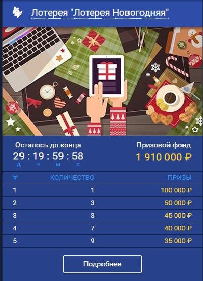 Вулкан играть на телефон Дворкино download Вилкан играть на планшет Спасск-Дальни скачать