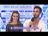 GPF 2017 Gabriella PAPADAKIS - Guillaume CIZERON Interview