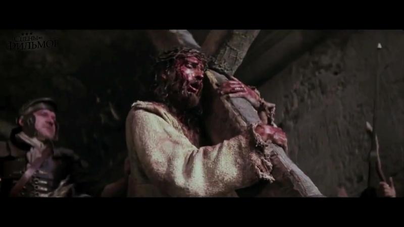Страсти Христовы (2004) трейлер