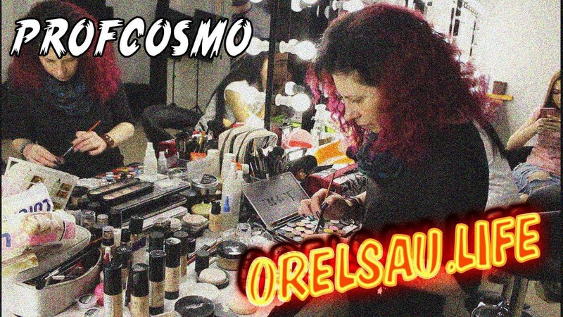 ORELSAU.life 29 МИСС2018 ProfCosmo