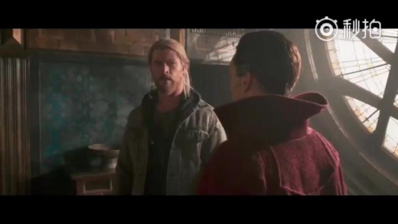 Thor Ragnarok (Doctor Strange deleted scene)