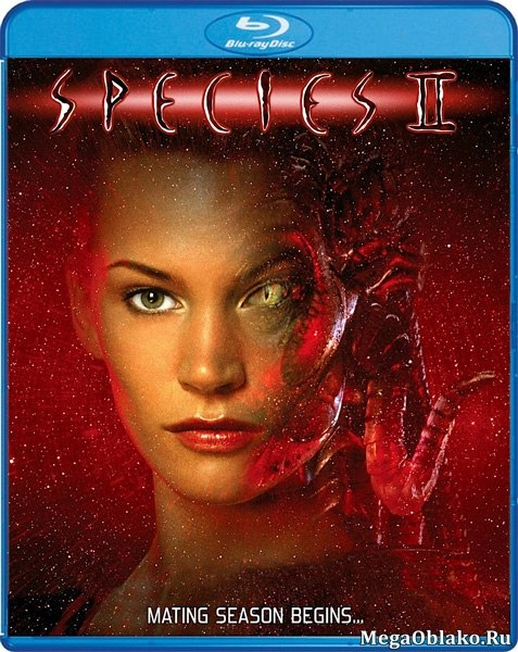Особь 2 / Species II (1998/BDRip/HDRip)