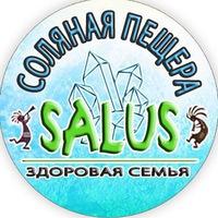 Соляная-Пещера Петрозаводск