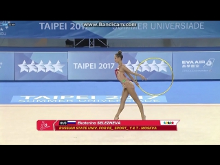 Ekaterina Selezneva - hoop ( final ) // 29th Summer Universiade, Taipei - 27-29.08.2017