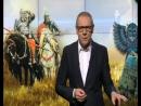 Телеканал REN-TV-20171106-182500