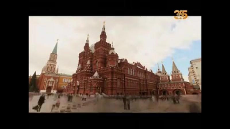 Музейные Тайны Сезон 3 Серия 4 В Залах Московского Государственного Исторического Музея