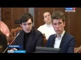 В Новосибирской области стартовал второй набор «Школы помощника депутата»