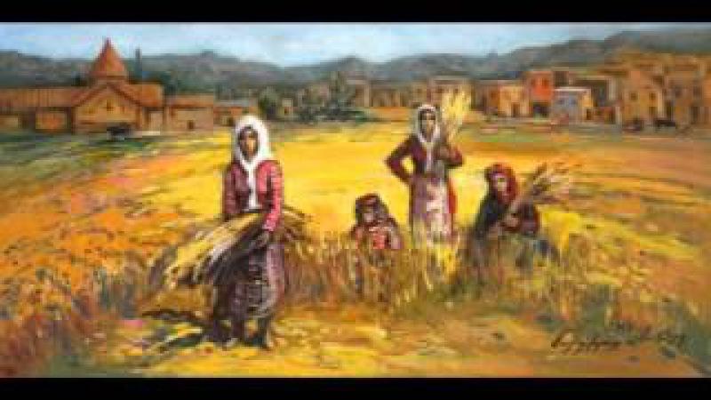 Մշո գորանի (Armenian folk)
