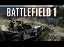 Battlefield 1 - БОГИ БАТЛЫ Новый Сезон 2