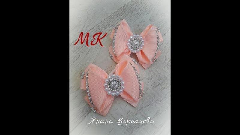 Бантики из репсовой ленты Канзаши МК DIY Bows made of ribbon 4 cm wide