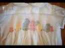 Shadow Smocking Sewing Tutorial Method II | Easter Eggs