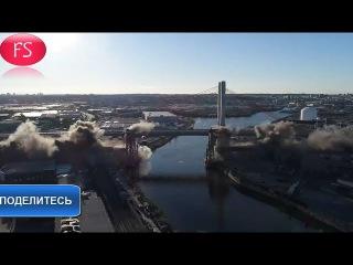 Видео контролируемого подрыва моста Костюшко в Нью Йорке