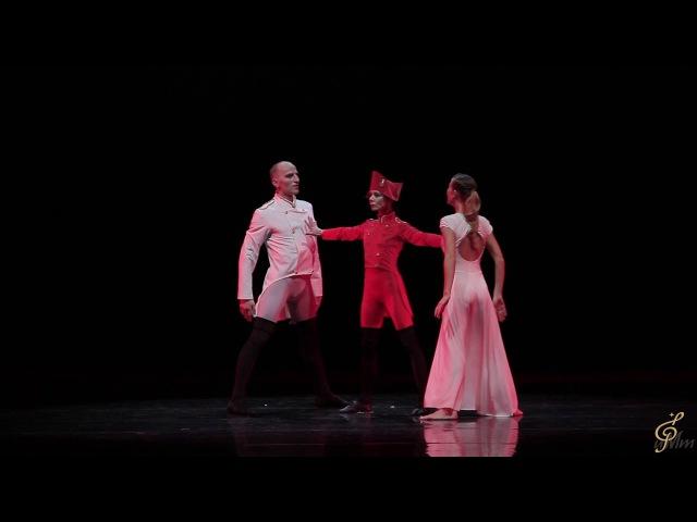 Балет Наполеон и Жозефина