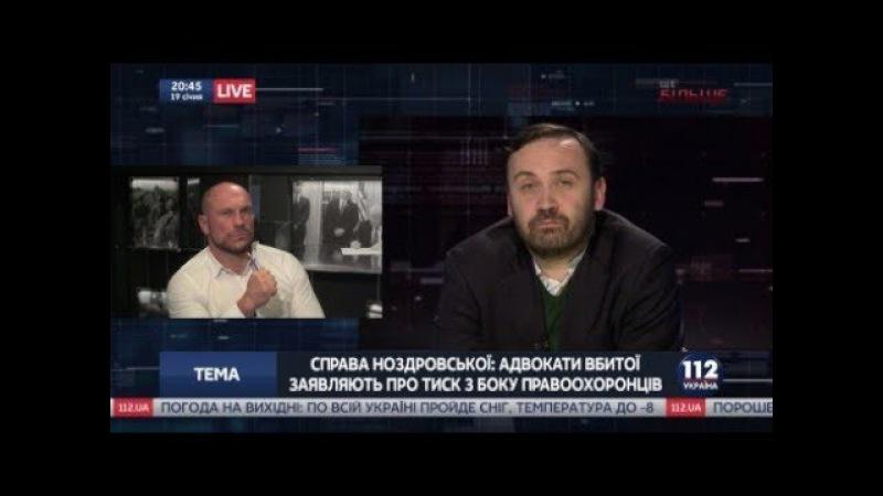Илья Пономарев и Илья Кива в Вечернем прайме телеканала 112 Украина, 19.01.2018