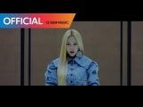 MV | 헤이즈 (Heize) - MIANHAE (Sorry)