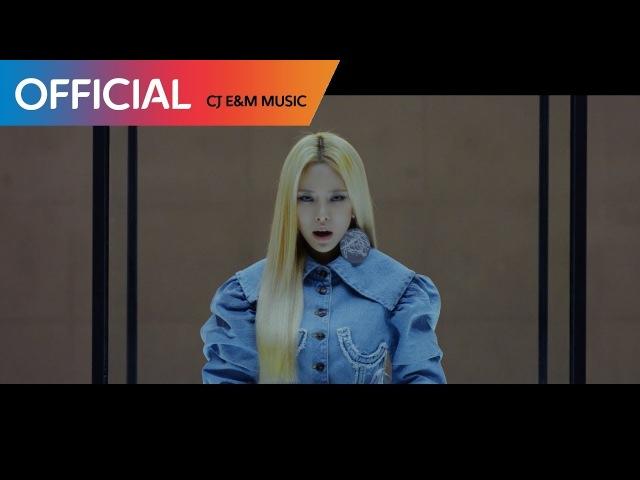 헤이즈 Heize MIANHAE Sorry MV